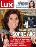 Lux - 2020-03-05