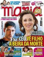 Maria - 2019-07-11