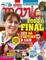 Maria - 2019-07-25