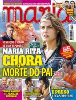 Maria - 2021-08-12