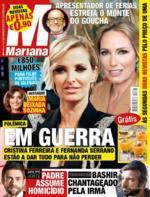 Mariana - 2019-07-15