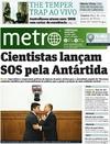 Metro - Lisboa - 2016-07-14