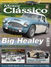 Motor Clássico - 2014-06-01