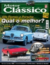 Motor Clássico - 2015-02-03