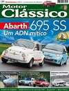 Motor Clássico - 2015-03-05