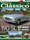 Motor Clássico - 2015-05-11