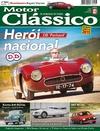 Motor Clássico - 2015-09-02