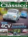 Motor Clássico - 2016-04-07