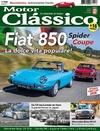 Motor Clássico - 2016-08-10