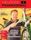 Negócios & Franchising - 2014-10-13
