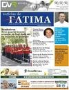 Notícias de Fátima - 2015-07-17