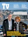 Notícias TV-DN/JN - 2015-01-16