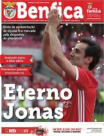 O Benfica - 2019-07-12