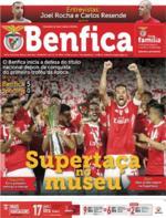 O Benfica - 2019-08-09