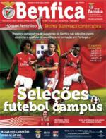 O Benfica - 2019-10-11