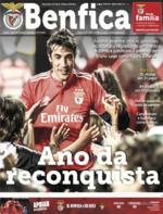 O Benfica - 2019-12-27