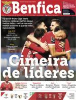 O Benfica - 2020-01-31
