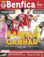 O Benfica - 2020-06-12