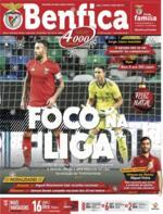 O Benfica - 2020-12-25