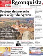 Reconquista - 2021-07-15