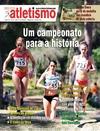 Revista Atletismo - 2016-03-31