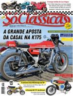 SóClássicas - 2019-03-15