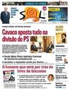 SOL - 2015-10-23