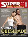 Super Interessante - 2014-07-15