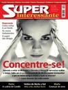 Super Interessante - 2014-09-24