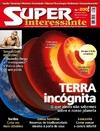 Super Interessante - 2014-11-28