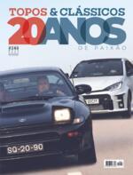 Topos e Clássicos - 2021-05-11