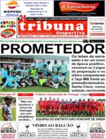 Tribuna Desportiva - 2018-07-16
