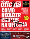 Turbo Oficina - 2015-07-08