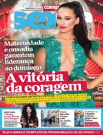 TV Revista-CM - 2019-01-18