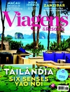 Viagens&Resorts - 2015-08-11