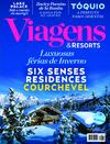 Viagens&Resorts - 2016-01-04