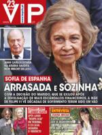 VIP - 2020-08-15