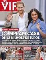 VIP - 2020-08-22