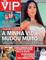 VIP - 2020-11-07