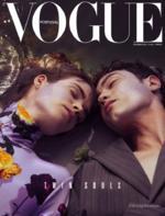 Vogue - 2019-11-01