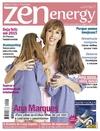 Zen Energy - 2014-12-30