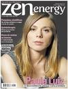 Zen Energy - 2015-10-27